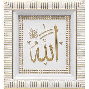 Günes Hediyelik Lijsten Allah en Mohammed Goud Wit
