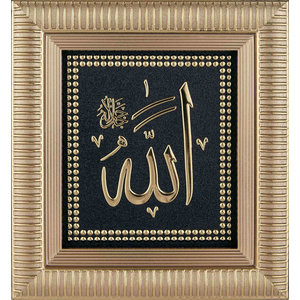 Günes Hediyelik Lijsten Allah en Mohammed Goud