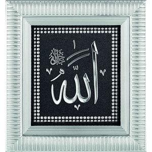 Günes Hediyelik Lijsten Allah en Mohammed Zilver