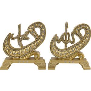 Günes Hediyelik Mini Allah en Mohammed Decoratie Goud