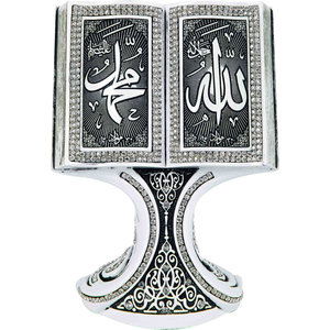 Günes Hediyelik Boek Standaard Decoratie Allah en Mohammed Wit