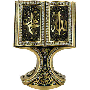 Günes Hediyelik Book Standard Decoration Allah and Mohammed Gold