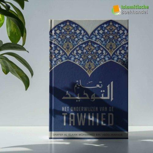Ibn Baaz Bookstore Het onderwijzen van de Tawhied