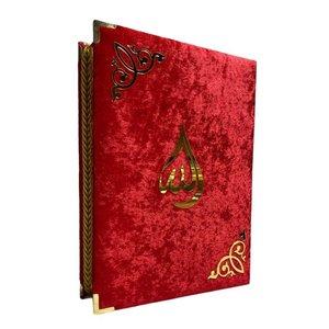 Basmala Koran Set Rood