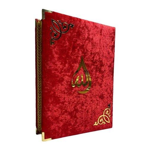 Basmala Koran Set Red