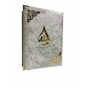 Basmala Koran Set White