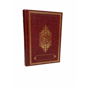 Dilara Boekhandel Thermo Learn Quran Bordeaux