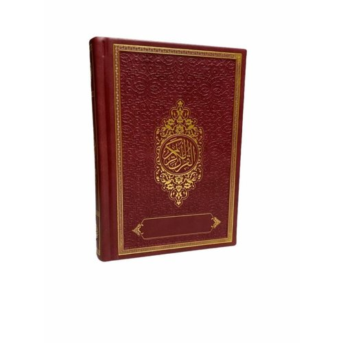 Dilara Boekhandel Thermo Leer Koran Bordeaux