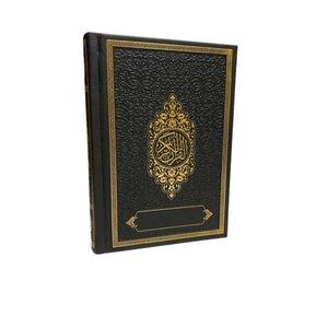Dilara Boekhandel Thermo Koran Black Leather