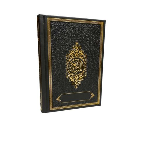 Dilara Boekhandel Thermo Leer Koran Zwart