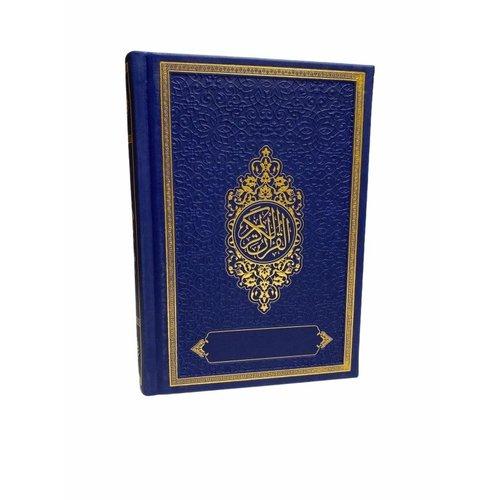 Dilara Boekhandel Thermo Leer Koran Blauw