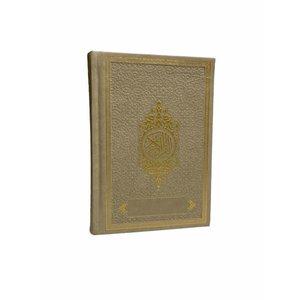 Dilara Boekhandel Thermo Leer Koran Beige