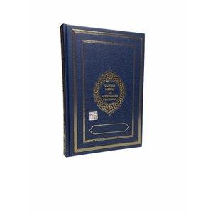 Dilara Boekhandel Koran Kerim Blauw en Nederlands Vertaling