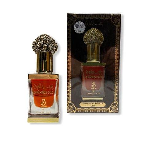 Arabiyat My Perfumes Khasab en Oud - Arabiyat