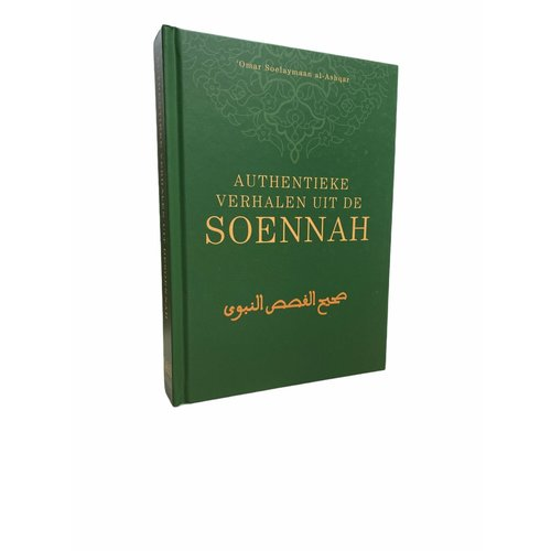 Uitgeverij Q&S  Authentieke verhalen uit de Soennah