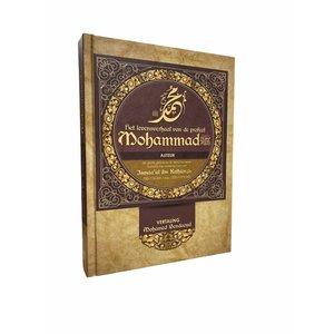 Ahl-ul-Hadieth Publicaties Het levensverhaal van de profeet Mohammad