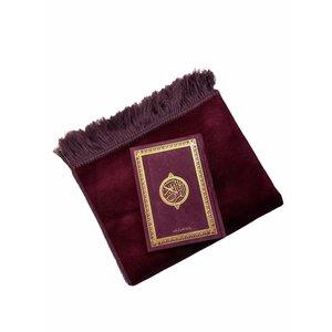 Fluwelen Gebedskleed Aardbei Bordeaux met Suede Koran