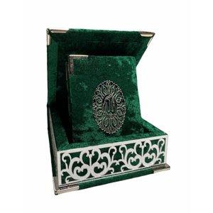 Luxury Koran in Box Green