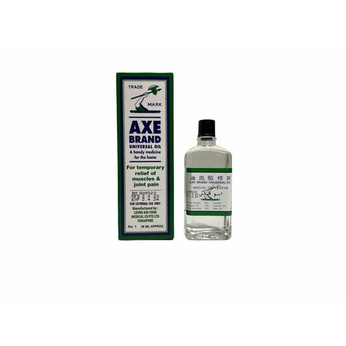 Trade Mark Axe Brand Universal Oil 56ML