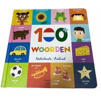 100+ Woorden Nederlands - Arabisch