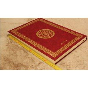 Arabische Koran Rood - A3 Formaat
