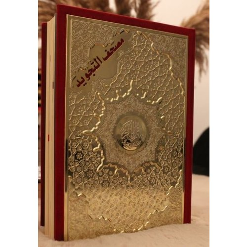 Luxury Tajweed Quran Red