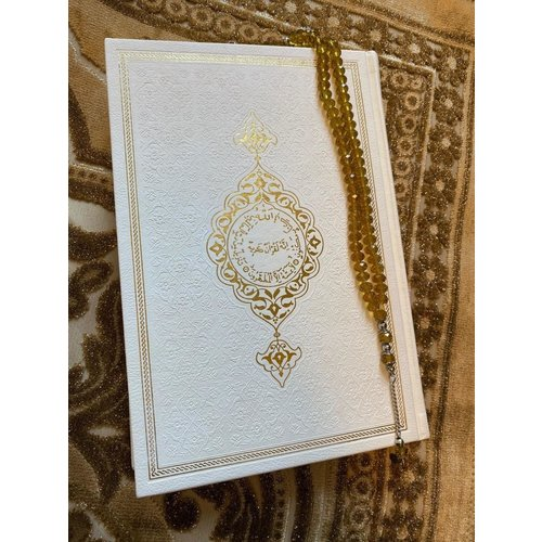 Limited Edition Gift Set - Goud Wit