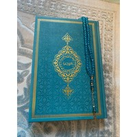 Limited Edition Gift Set - Turquoise