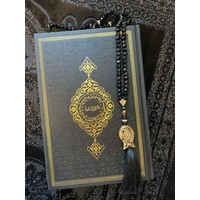 Limited Edition Gift Set - Zwart