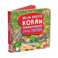 Mijn eerste Koran verhalenboek voor peuters