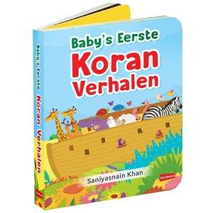 Goodword Books Babies First Quran Stories