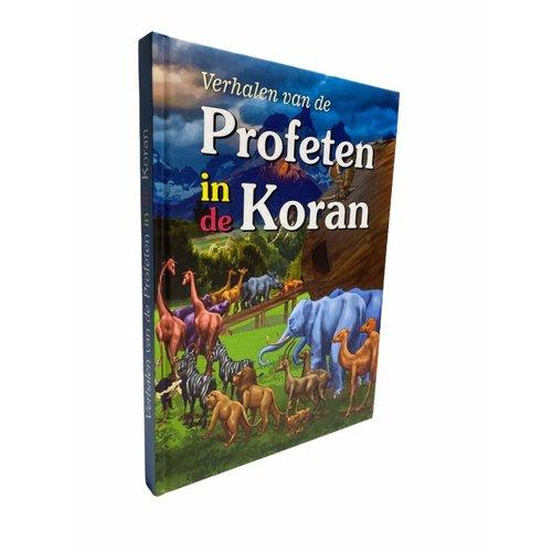 Uitgeverij: ZamZam Verhalen van de profeten in de Koran