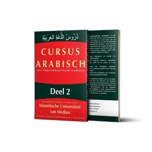 Barakah Arabic Course Part 2