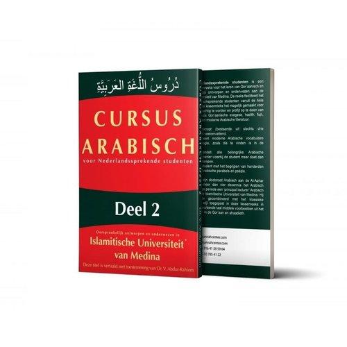 Barakah Cursus Arabische Deel 2