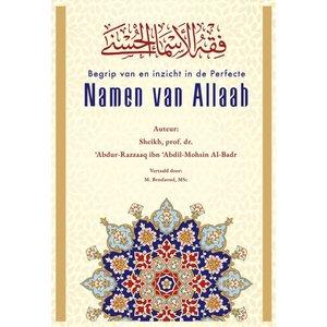 Ahl-ul-Hadieth Publicaties Names of Allah