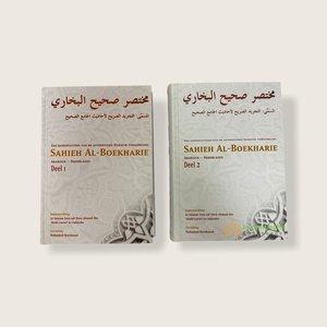Ahl-ul-Hadieth Publicaties Sahieh Al-Boekharie Voordeel bundel
