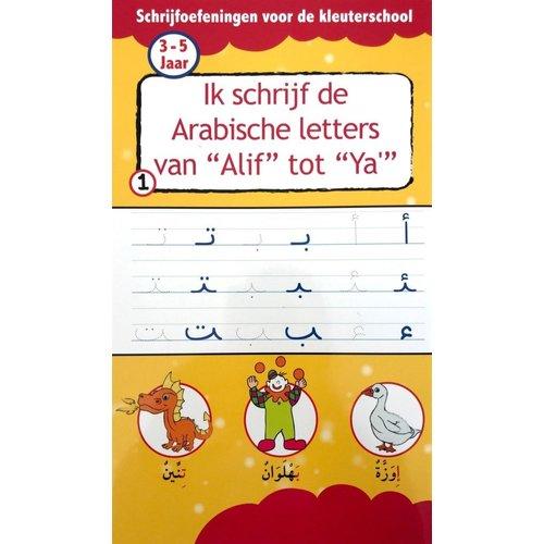 Ik schrijf de Arabische letters van Alif tot Ya