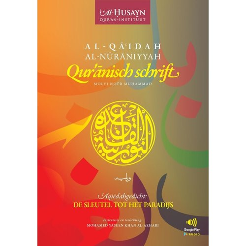 Quranisch schrift + Android App