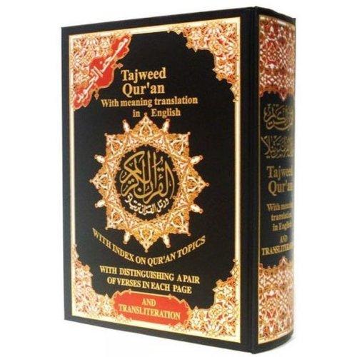 Koran Tajweed Arabisch & Fonetisch Schrift