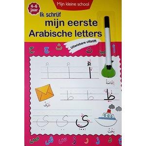 Ik Schrijf Mijn Eerste Arabische Letters