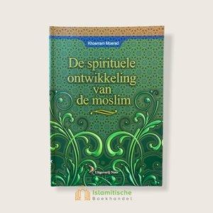 Uitgeverij: Noer De spirituele ontwikkeling van de moslim