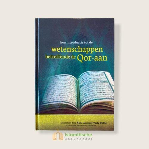 Uitgeverij: Momtazah Een introductie tot de wetenschappen betreffende de Qor-aan