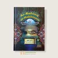 De Verzegelde Nectar - Biografie van de Profeet Mohammed (Ar-Rahieq al-Makhtoem)