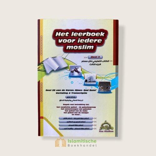 Daar Alaathar Het leerboek voor iedere moslim (Deel 3)