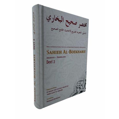 Ahl-ul-Hadieth Publicaties Sahieh Al-Boekharie Deel 2
