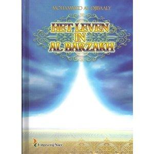 Uitgeverij: Noer Het leven in Al Barzakh