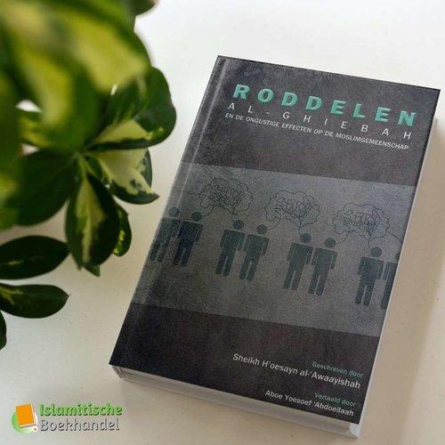 Uitgeverij: Momtazah Roddelen