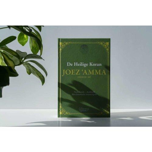 Uitgeverij : Badr De Heilige Koran Joez'Amma