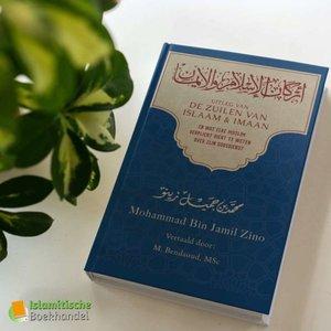 Ahl-ul-Hadieth Publicaties The Pillars of Islam and Iman