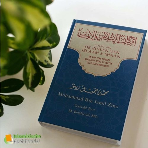 Ahl-ul-Hadieth Publicaties De Zuilen van Islam & Imaan
